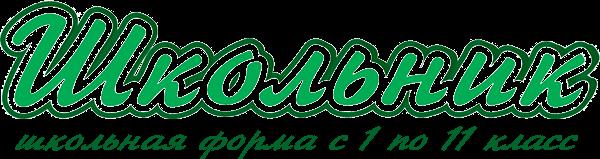 Магазин Школьник